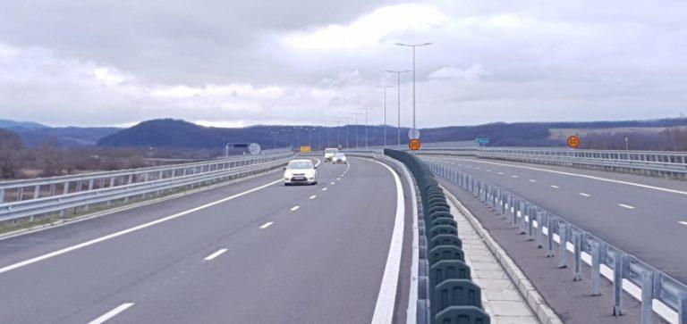 Autostrada spre Ungaria